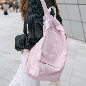 CHOP CHOP BACKPACK (PINK)