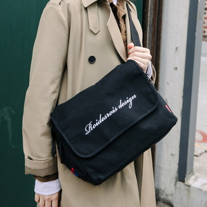 HOW NICE MAIL BAG (BLACK)