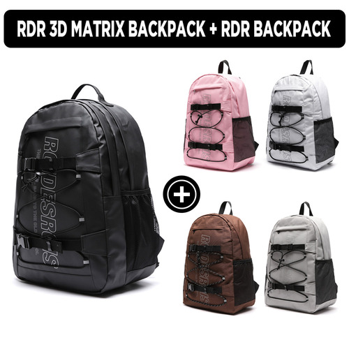 [ ★GOOD BUY 2019 ] 1+1 RDR 3D MATRIX BACKPACK