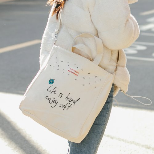 SWEET SLOGAN CROSS BAG (IVORY)